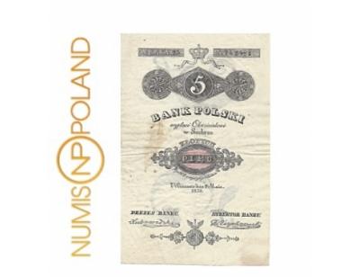 Pierwsza e-aukcja firmy NUMIS.POLAND Numizmatyka