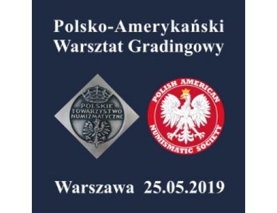 Polsko-Amerykański Warsztat Gradingowy