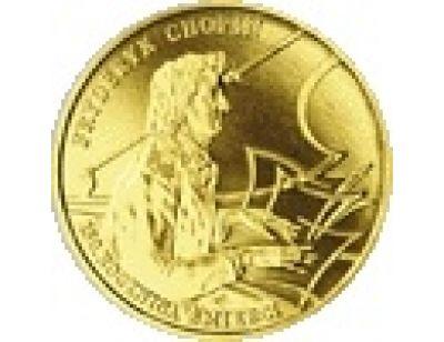 2 zł – 150. rocznica śmierci Fryderyka Chopina