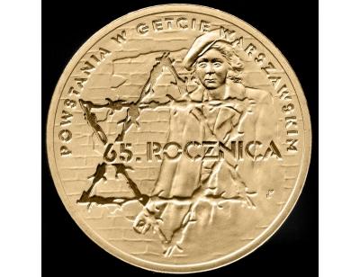 2 zł – 65. rocznica powstania w getcie warszawskim