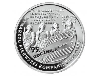 10 zł – 95. rocznica wymarszu Pierwszej Kompanii Kadrowej
