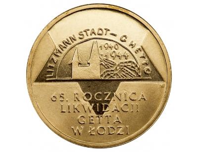 2 zł – 65. rocznica likwidacji getta w Łodzi