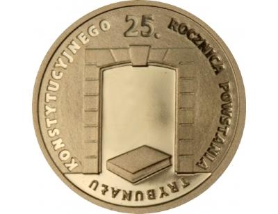 25 zł – 25. rocznica powstania Trybunału Konstytucyjnego