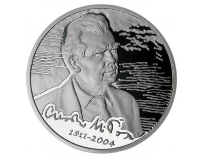 10 zł – Czesław Miłosz (1911 - 2004)