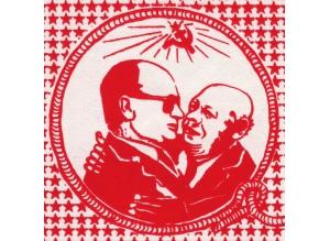"""Wystawa """"Banknoty Solidarnościowe"""""""